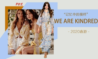 We Are Kindred - 记忆中的摸样(2020春游 预售款)