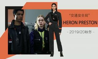 Heron Preston-交通安全局 (2019/20秋冬)