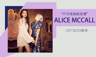 Alice Mccall - 不可或缺的浪漫(2019/20秋冬)