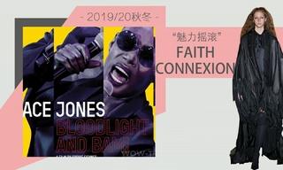 Faith Connexion-狂野摇滚 (2019/20秋冬)