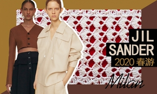 Jil Sander:极简的雕塑线条(2020春游)