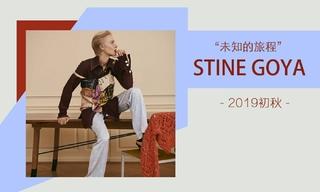 Stine Goya - 未知的旅程(2019初秋)