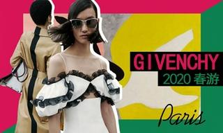 Givenchy:街头与法国优雅的冲击(2020春游)