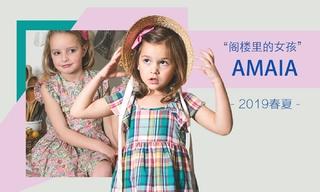 Amaia - 阁楼里的女孩(2019春夏)
