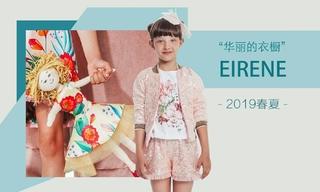 Eirene - 华丽的衣橱(2019春夏)