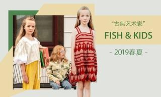 Fish & Kids - 古典艺术家(2019春夏)