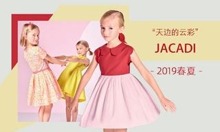 Jacadi - 天边的云彩(2019春夏)