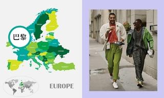 2020春夏巴黎男裝時裝周—設計元素