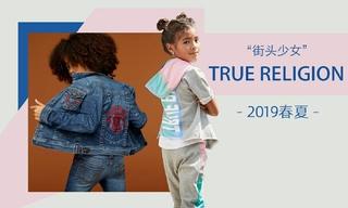 True Religion - 街头少女(2019春夏)