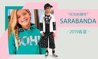 Sarabanda - 欢笑的模样(2019春夏)