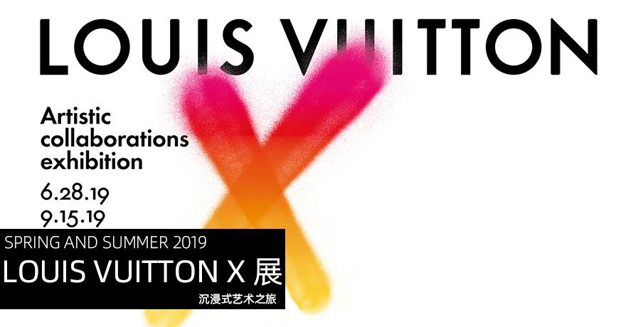 【展會】Louis Vuitton X 展覽在洛杉磯正式開幕