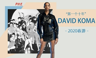 David Koma - 第一个十年(2020春游 预售款)
