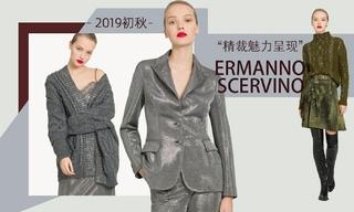 Ermanno Scervino - 精裁魅力呈現(2019初秋)