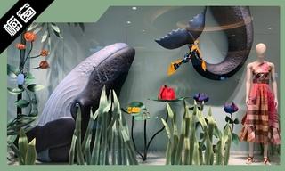 【櫥窗陳列】Hermès、Louis Vuitton 將櫥窗變成藝術