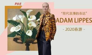 Adam Lippes - 现代浪漫的表达(2020春游 预售款)