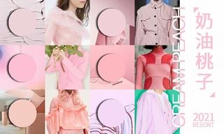 2021春游色彩:奶油桃子