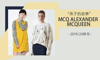 McQ Alexander McQueen - 燕子的故事(2019/20秋冬)