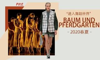 Baum Und Pferdgarten - 进入舞蹈世界(2020春夏 预售款)