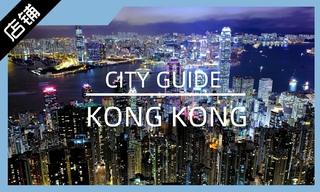 【店鋪賞析】香港時尚小店指南:香港 6 所務必留意之Select Stores