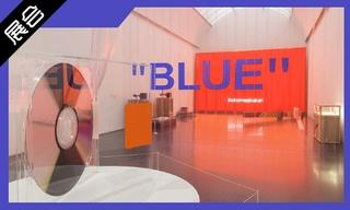 """【展會】Virgil Abloh """"FIGURES OF SPEECH"""" 展覽開放時間將延長一周 &《CONCRETE LOVE 混凝土·愛》當代城市藝術展正式開啟"""