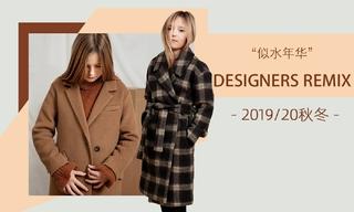 Designers Remix - 似水年华(2019/20秋冬)