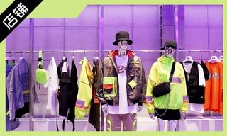 【店鋪/展會】卡賓「超鏈體?降臨」裝置藝術展、南京德基店同步開業,聽我的,快去打卡