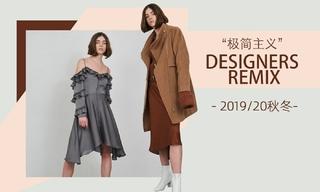 Designers Remix - 极简主义(2019/20秋冬)
