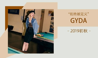 Gyda - 拒絕被定義(2019初秋)
