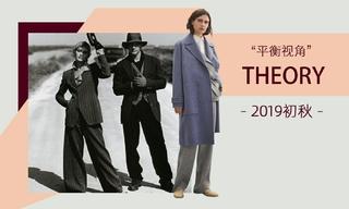 Theory - 平衡視角(2019初秋)