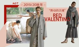 Red Valentino - 舞动的灵魂(2019/20秋冬)
