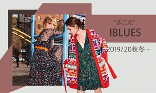 iBlues - 多元化(2019/20秋冬)