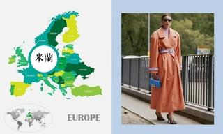 2020春夏 米蘭女裝時裝周—色彩分析
