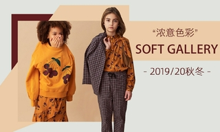 Soft Gallery - 浓意色彩(2019/20秋冬)