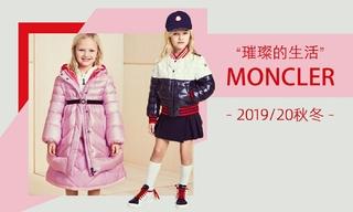moncler - 璀璨的生活(2019/20秋冬)