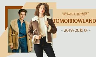 Tomorrowland - 聽從內心的選擇(2019/20秋冬)