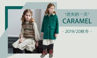 Caramel - 迷失的一天(2019/20秋冬)