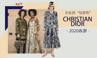"Christian Dior - 文化的""包容性""(2020春游)"