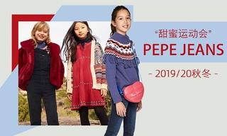 Pepe Jeans - 甜蜜運動會(2019/20秋冬)