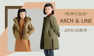 Arch & Line - 純凈與自由(2019/20秋冬)