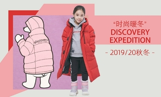 Discovery Expedition - 时尚暖冬(2019/20秋冬)