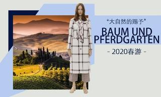 Baum Und Pferdgarten - 大自然的赐予(2020春游)