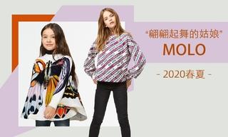 Molo - 翩翩起舞的姑娘(2020春夏)