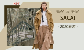 """Sacai - """"融合""""與""""連接""""(2020春游)"""