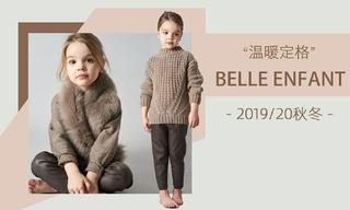 Belle Enfant - 温暖定格(2019/20秋冬)
