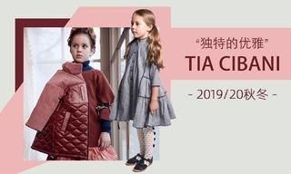 Tia Cibani - 独特的优雅(2019/20秋冬)