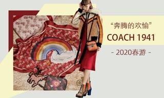 COACH 1941 - 奔騰的歡愉(2020春游)