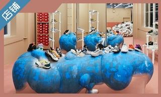 【店鋪賞析】Sneakersnstuff 開在代官山的亞洲首店