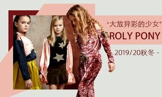 Roly Pony - 大放异彩的少女(2019/20秋冬)