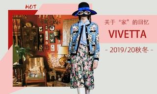 "Vivetta - 关于""家""的回忆(2019/20秋冬)"