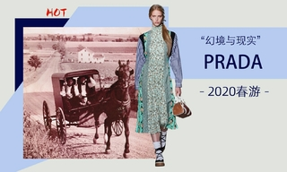 Prada - 幻境與現實(2020春游)